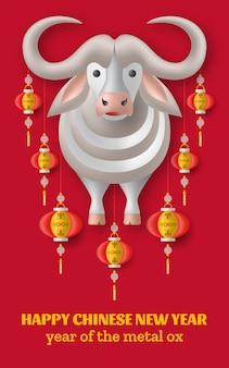 Счастливый китайский новый год фон с творческим белым металлическим быком, подвесными фонарями