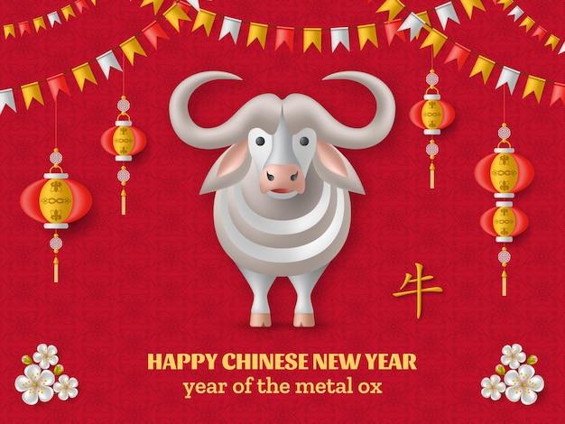 Счастливый китайский новый год фон с творческим белым металлическим быком, ветвями сакуры с цветами и подвесными фонарями. красный цветной шаблон. перевод ox