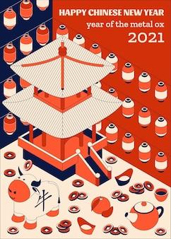 Счастливый китайский новый год фон с творческим белым быком и подвесными фонарями