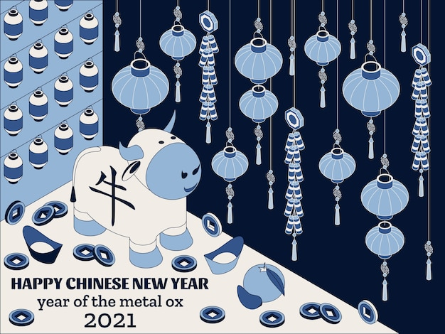 Happy chinese new year background with creative white ox and hanging lanterns