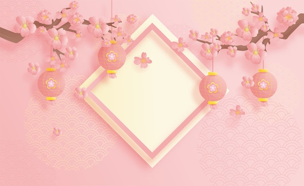 랜 턴과 꽃에 매달려 함께 행복 한 중국 새 해 배경
