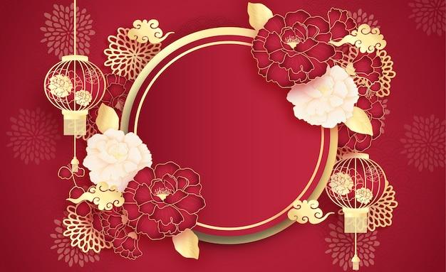 幸せな中国の旧正月の背景
