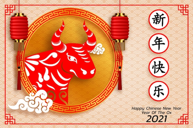 Happy chinese new year background .