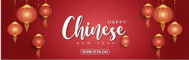 Happy chinese new year banner background with realistic lanterns