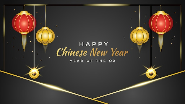 Happy chinese new year  banner or poster with red and gold lanterns isolated on black background