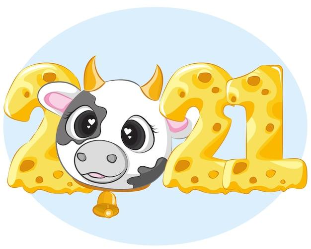 ハッピーチャイニーズニューイヤーバナーテンプレート。シンボル雄牛、牛、牛。中国の黄道帯。