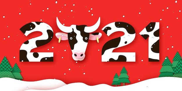 Счастливый китайский новый год баннер шаблон