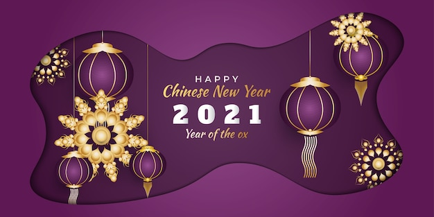 Happy chinese new year  banner with gold mandala and lantern on purple background in paper cut style