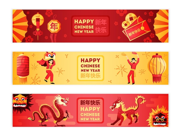 Happy chinese new year banners set