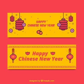 Счастливый китайский новый год баннеры