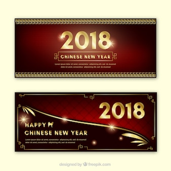 Insegne cinesi felici di nuovo anno