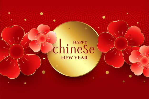 Happy chinese new year beautiful flowers Free Vector