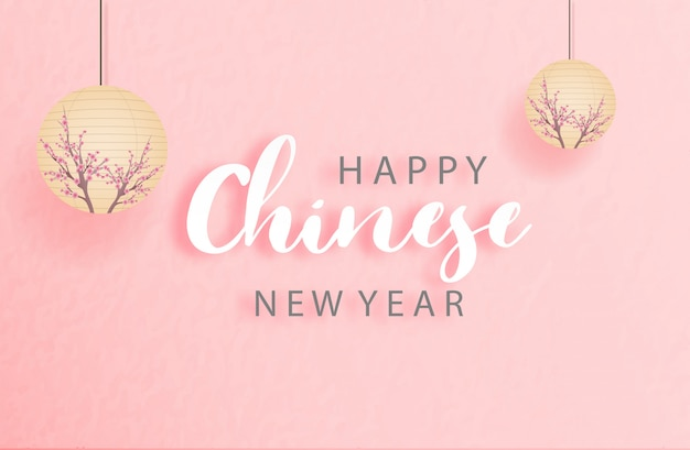 Happy chinese new year card design with chinese lantern.
