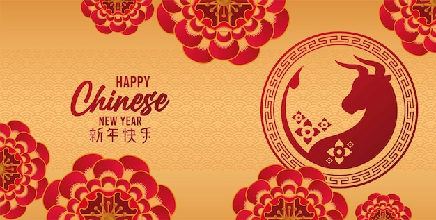 Happy chinese new year card with flowers and ox in golden background  illustration