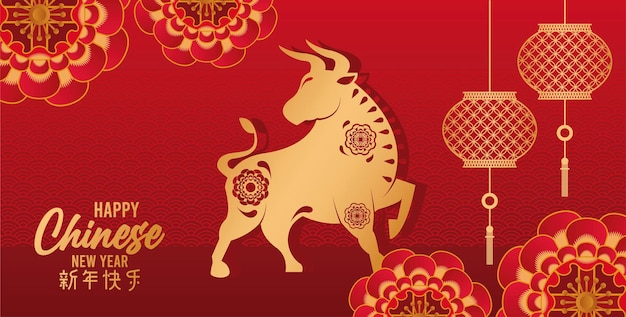 Happy chinese new year card with golden ox and lamps in red background  illustration