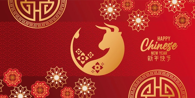 Happy chinese new year card with golden ox in red background  illustration