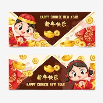 Felice anno nuovo cinese card con un bambino che indossa una maglietta e ah muay.