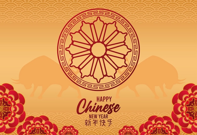 Happy chinese new year card with in red floral frame golden background  illustration