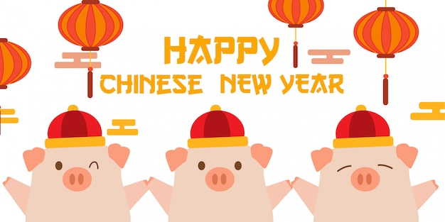 Happy chinese new year card for the year of pig set5