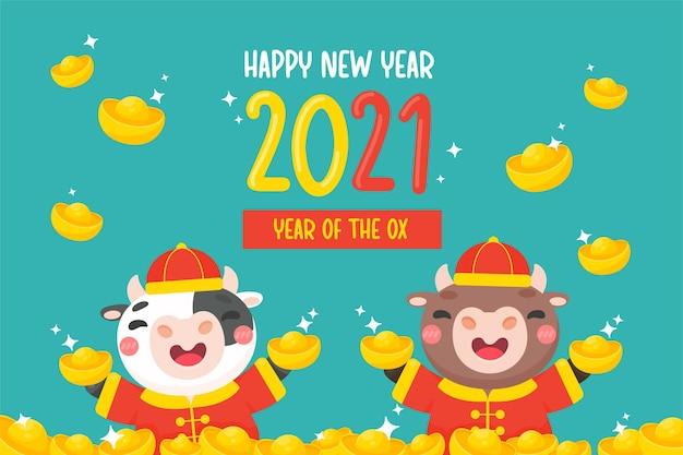 Счастливого китайского нового года. мультфильм корова держит золотое благословение китайский новый год.