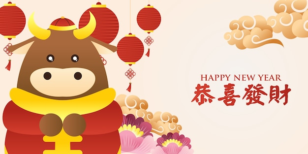 Happy chinese new year celebration year of the ox