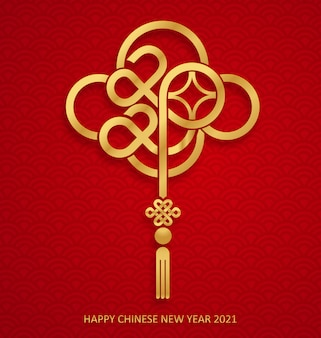 Happy chinese new year, chinese lucky knot