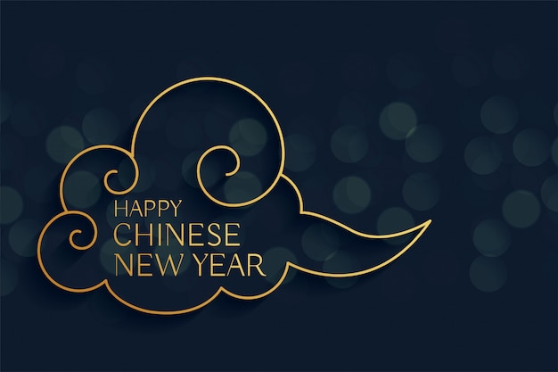 Happy chinese new year cloud background