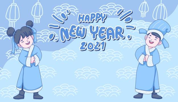 행복 한 중국 새 해 개념 그림입니다. 중국 소녀와 소년 만화 캐릭터.