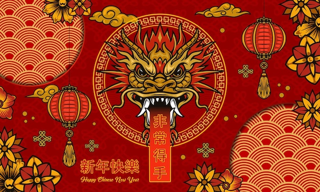 Happy chinese new year concept in vintage style with fantasy dragon