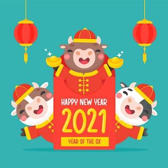 旧正月おめでとう。赤い封筒の牛。子供たちに人民元のお金を与えるために