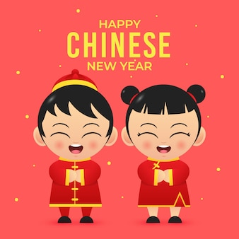 Happy chinese new year cute character girl and boy costume vector