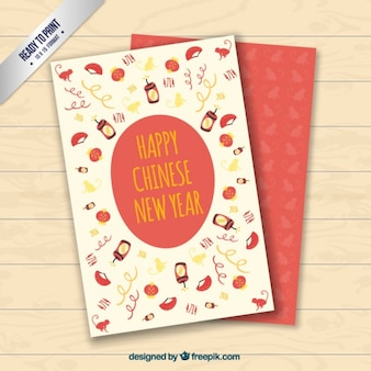 Happy chinese new year cute greeting card