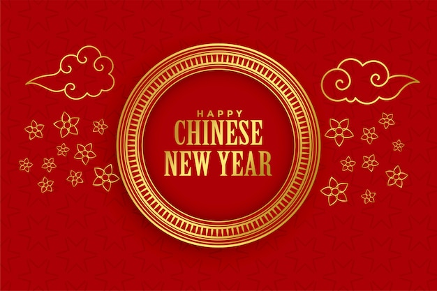 Happy chinese new year decorative design
