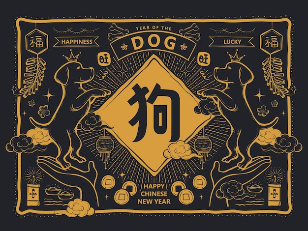 Happy chinese new year design, chinese zodiac dog year in lovely hand draw style