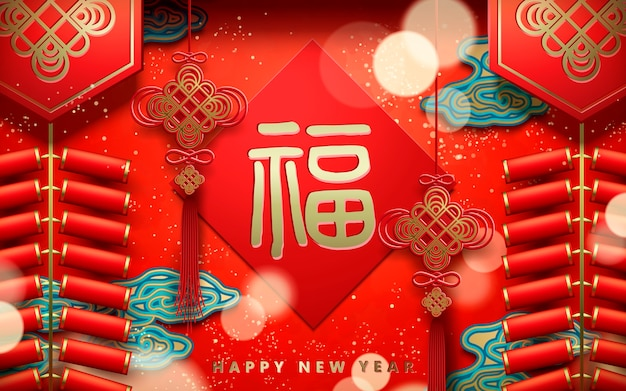 Happy chinese new year design, firecrackers and chinese knotting elements hanging on the red wall, fortune in chinese word on spring couplet, golden particles
