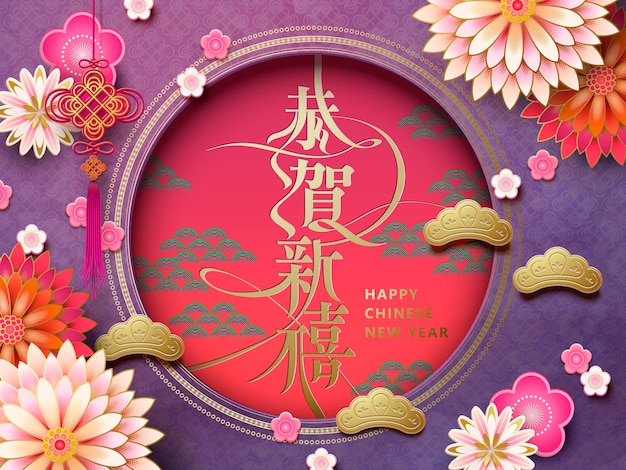 Happy chinese new year design, with chrysanthemum and plum elements, purple background