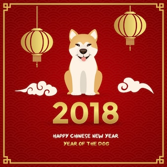 Happy chinese new year design with cute dog character