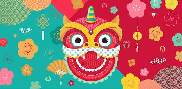 Счастливый китайский новый год дизайн.