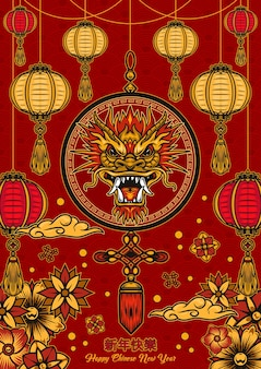 Счастливый китайский новый год праздничный плакат в винтажном стиле с головой дракона
