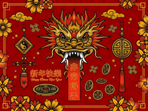 Happy chinese new year festive template with dragon head