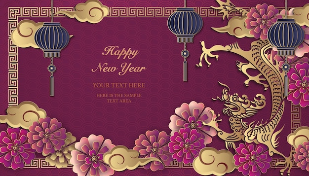 Happy chinese new year gold purple relief flower lantern dragon cloud and lattice frame.