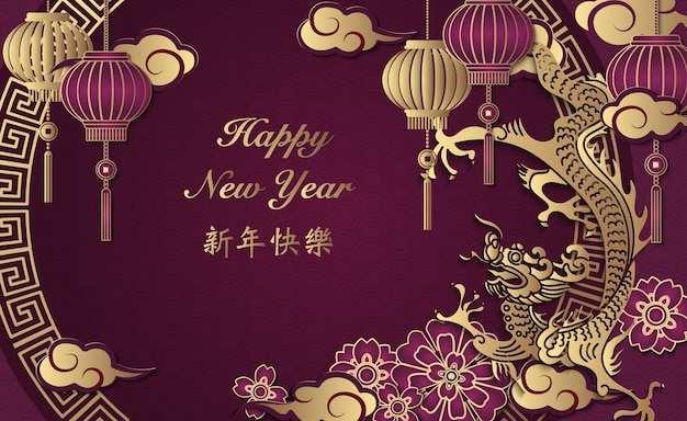 Happy chinese new year gold relief dragon flower lantern cloud and round lattice tracery frame.