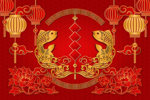 Happy chinese new year gold relief fish cloud wave lantern peony flower spring couplet and spiral round lattice frame