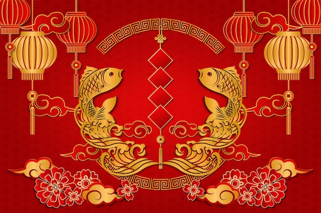 Happy chinese new year gold relief fish cloud wave lantern spring couplet and spiral round lattice frame