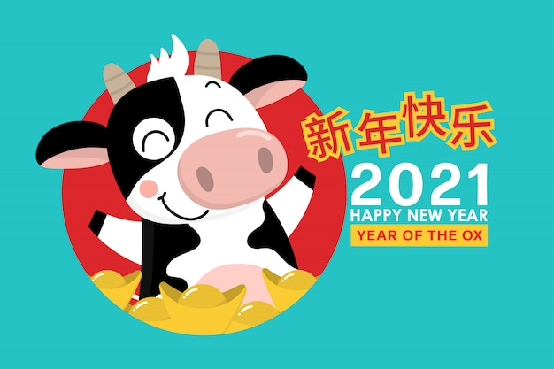 Happy chinese new year greeting card. 2021, year of the ox.