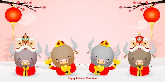 幸せな中国の新年のグリーティングカード。中国の金、牛干支漫画分離ベクトル図の年を保持している小さな牛のグループ翻訳:新年のご挨拶。