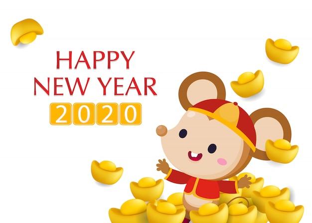 Happy китайский новый год открытки. год