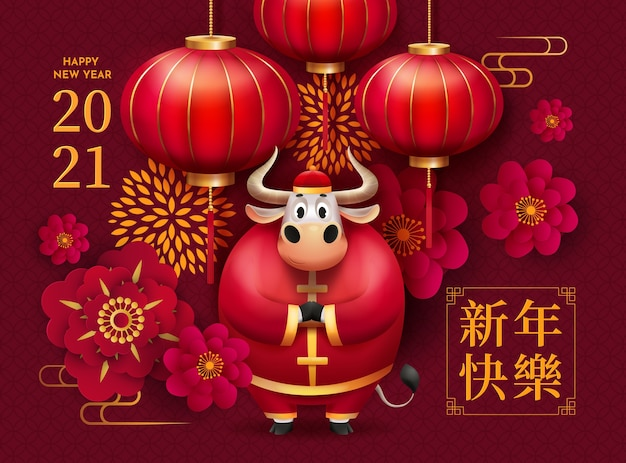Happy chinese new year greeting card with cartoon bull, flowers, firework and chinese lanterns on a red background. 2021 year of the bull. translate: happy new year.