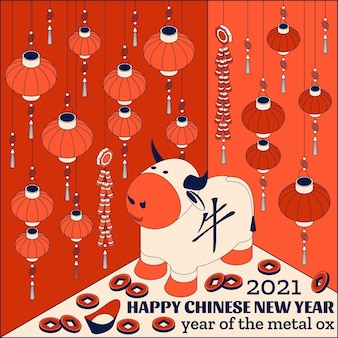 Happy chinese new year greeting card with creative white ox and hanging lanterns