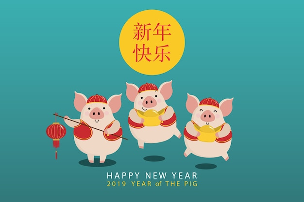 Happy chinese new year greeting card with cute pig hold gold money and lantern
